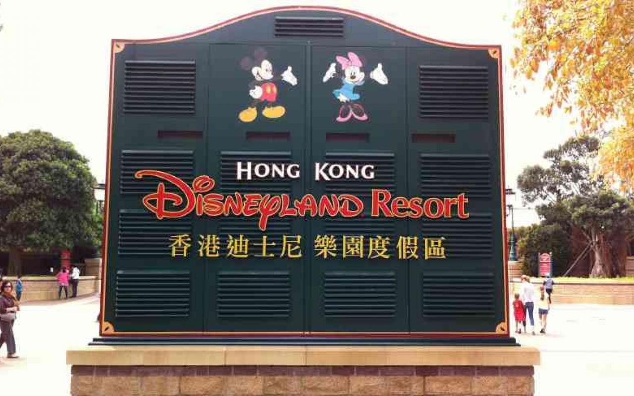 Disneyland entrance hong kong